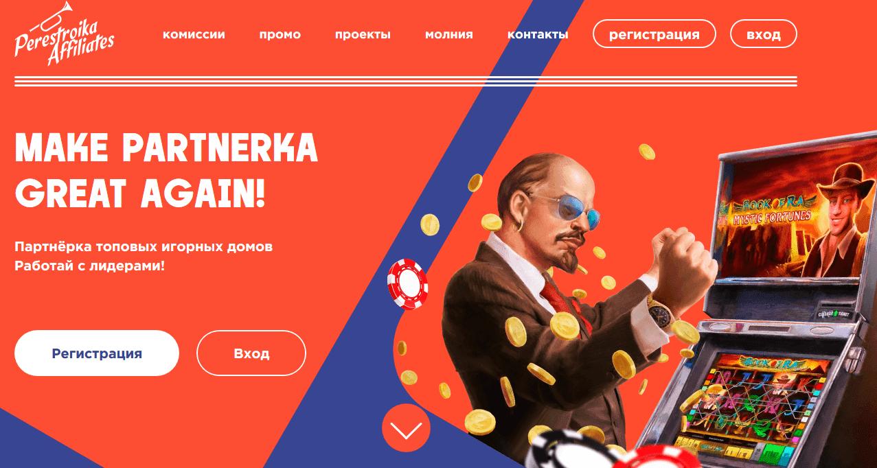 Ребрендинг VulkanPartner