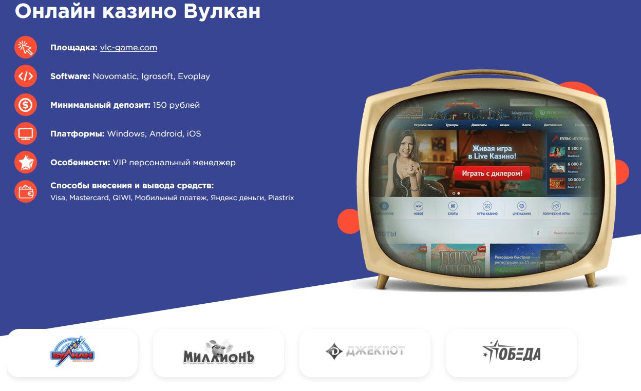 Проекты в Perestroika Affiliates