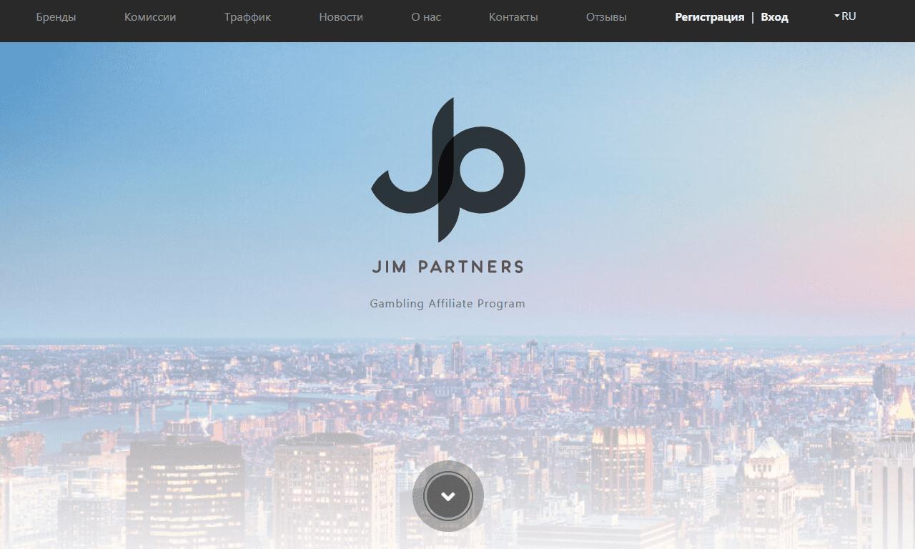 Сайт Jim Partners com