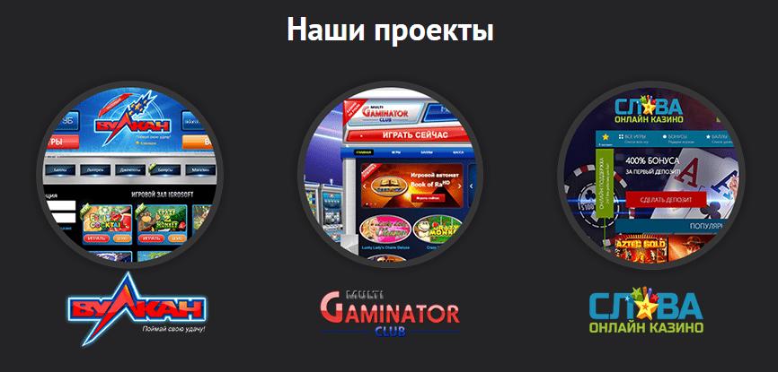 Проекты партнёрки Profitco