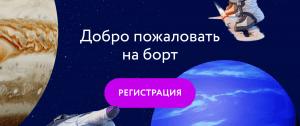 Gagarin-Partners