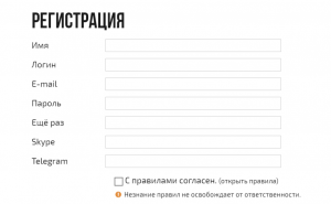 registratsiya-Gagarin-Partners