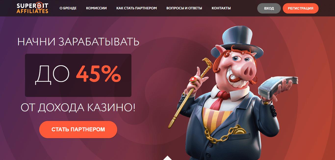 Официальный сайт Супербит